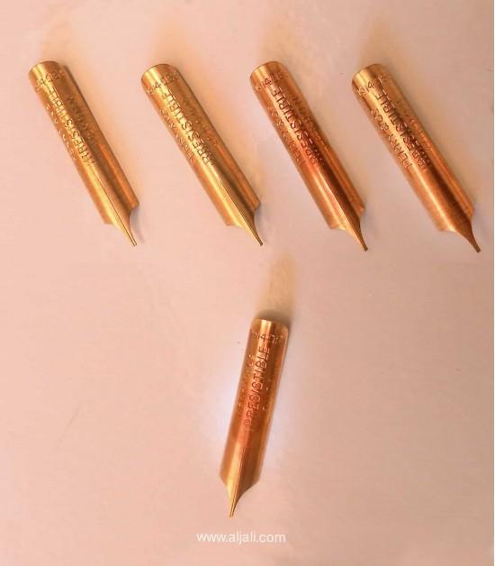 سلاية معدنية ذهبية