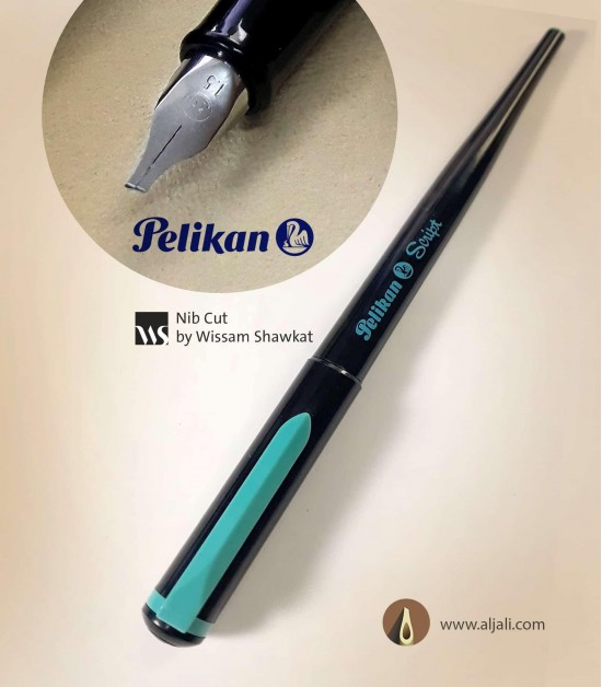 قلم بيليكان 1.5 ملم
