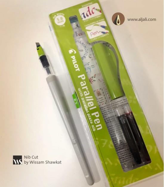 قلم بايلوت وسام