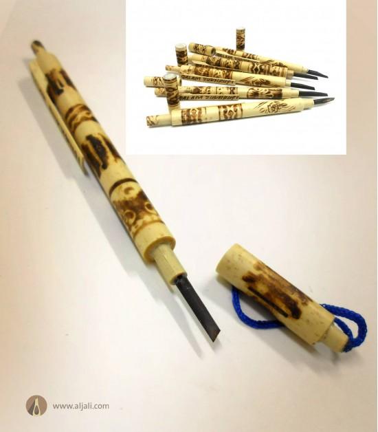 قلم جاوي مزخرف بغطاء