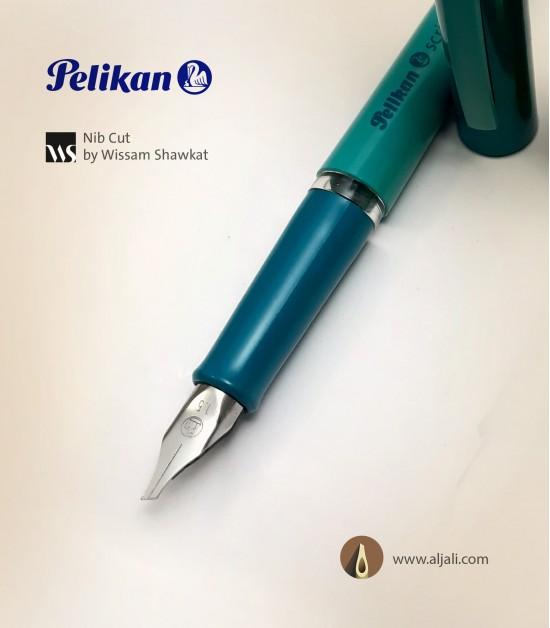 قلم بيليكان اخضر 1.5